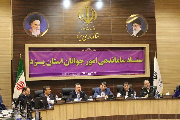 مهارتآموزی نیاز اساسی جوانان ایرانی است
