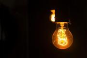 ساعت کار ادارات مثل قبل شد؛ مصرف برق بالا می رود + جدیدترین جدول قطعی برق در تهران؛ از 30 مرداد تا 5 شهریور 1400