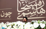 سخنان سید حسن خمینی در نخستین کنگره بزرگداشت آیت الله هاشمی رفسنجانی (ره)