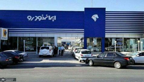 پیش فروش خودرو جدید ایرانخودرو در روزهای آتی/ تحویل کا 132 در دهه فجر