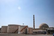 تهدید آمریکا علیه خریداران آب سنگین ایران