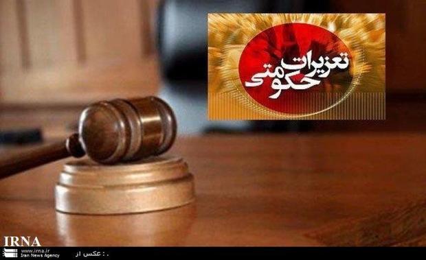 فروشنده سبوس مخلوط در مازندران ۲۳ میلیارد ریال جریمه شد