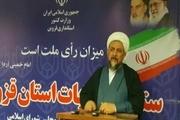 فضای انتخاباتی قزوین امن و آرام است، احضار دو خبرنگار