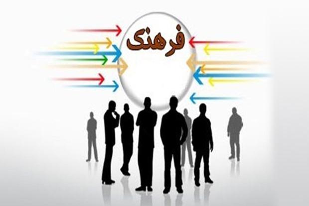 هفته فرهنگ خرمدره برگزار میشود