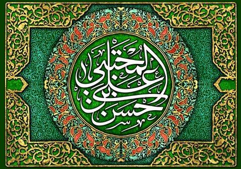 چرایی و باطن صلح امام حسن(ع) در گفتار امام خمینی