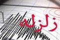 زلزله ۴.۷ ریشتری در فاریاب کرمان