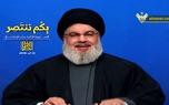 سید حسن نصرالله: حضور ایران و گروههای مقاومت در سوریه تثبیت میشود