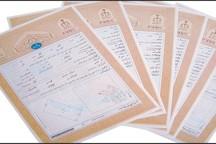 9273 سند مالکیت شهری و روستایی در مانه و سملقان صادر شد
