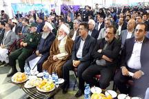 نمایشگاه دستاوردهای 40 ساله انقلاب در زاهدان گشایش یافت