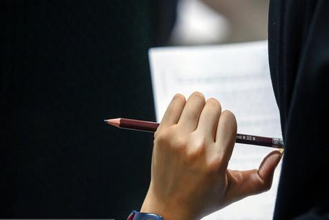 بیانیه ۱۳ دانشگاه درباره فعالیت آموزشی سال تحصیلی آینده