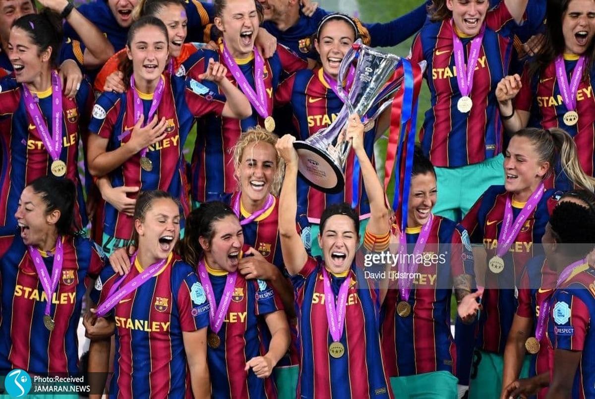 بارسلونا فاتح لیگ قهرمانان زنان اروپا شد +عکس