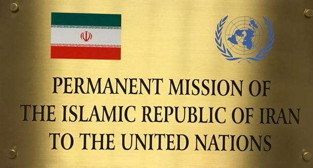 اقدام ایران در واکنش به توقیف وبسایت رسانههای زیرمجموعه صداوسیما