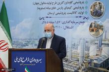 مراسم بهره برداری از طرح های ملی وزارت نفت با حضور رئیس جمهور