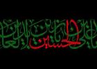 دانلود مداحی شهادت امام سجاد علیه السلام/ محمدحسین پویانفر