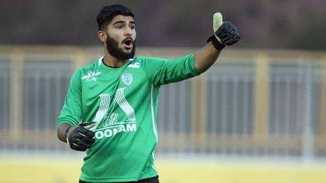 """درخشش دوباره """"بچه عقاب"""" در لیگ پرتغال"""