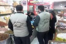 نظارت بر بازار آذربایجان غربی در ماه رمضان تشدید می شود