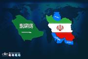 مذاکرات ایران و عربستان در چه سطح و مرحله ای است؟