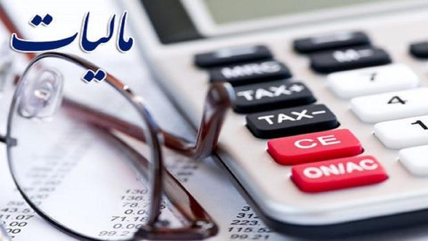 افزایش 50 درصدی جمع آوری مالیات در مازندران