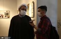 نمایشگاه عکس امام و مردم