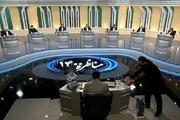 واکاوی محتوای پرسشهای دومین مناظره انتخابات 1400
