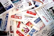 برگزاری اختتامیه جشنواره مطبوعات بوشهر به تعویق افتاد