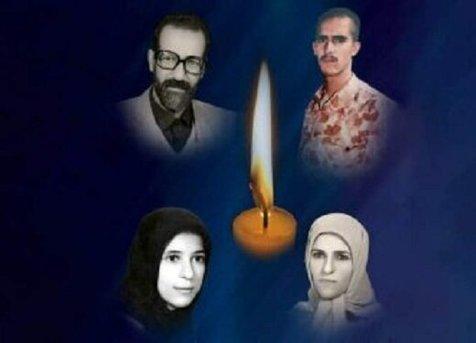 مادر سه شهید دفاع مقدس و همسر شهید اسدالله ضعیفتن از دنیا رفت