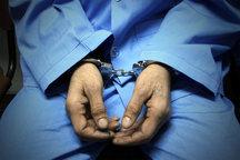 معاون یکی از شرکتهای صنعتی معدنی بافق دستگیر شد
