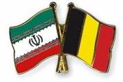 بلژیک: تلاش داریم خروج آمریکا از برجام را جبران کنیم
