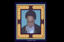 امام خمینی (س): ما مهمان های خوبی نیستیم