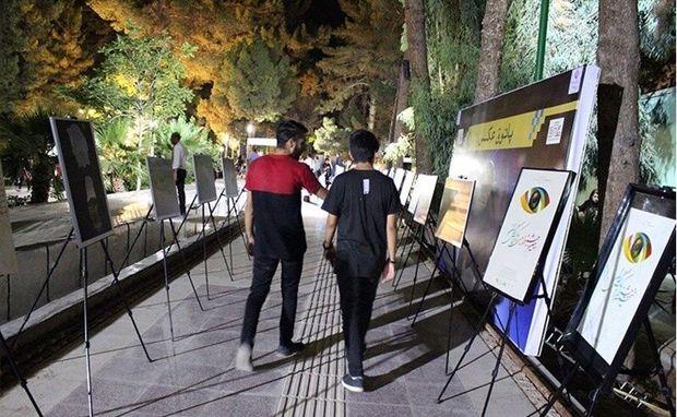 گذرهای فرهنگ و هنر در تبریز ایجاد میشود