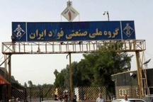 رونق تولید در عمل است نه  نشستن در تهران