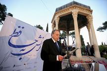 نمایشگاه 'کرنش به حافظ ' در موزه هنرهای معاصر کرمان برگزار می شود
