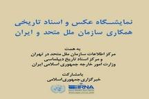 نمایشگاه اسناد همکاری سازمان ملل و ایران در کردستان برپا می شود