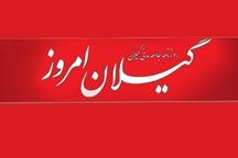 شورای گفتگوی استان محل تبادل و تعامل و رفع موانع کسب و کار گیلان