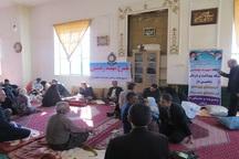 2000 روستایی شاهین دژ خدمات پزشکی رایگان دریافت کردند