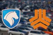 آغاز فروش فوری محصولات ایران خودرو و سایپا از امروز +جزئیات و نحوه ثبت نام