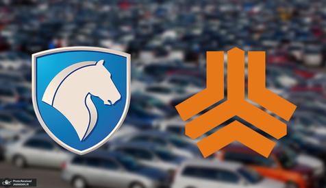 عرضه خودرو در بورس چه مشکلاتی دارد؟/ کاهش قیمت ها در راه است؟