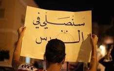 راهپیمایی روز جهانی قدس در بحرین+تصاویر
