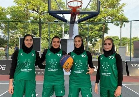 تیم بسکتبال سه نفره دانشگاه آزاد به مرحله نیمه نهایی صعود کرد