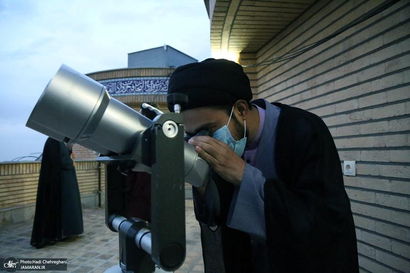 استهلال ماه شوال در رصد خانه امام علی(ع) قم