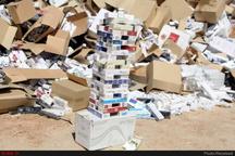 جریمه ۲۰۰ میلیون ریالی فروشگاه عرضه کننده سیگار قاچاق در قزوین