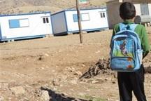 تعداد بازماندگان از تحصیل شناسایی شده در کردستان به 527 نفر رسید