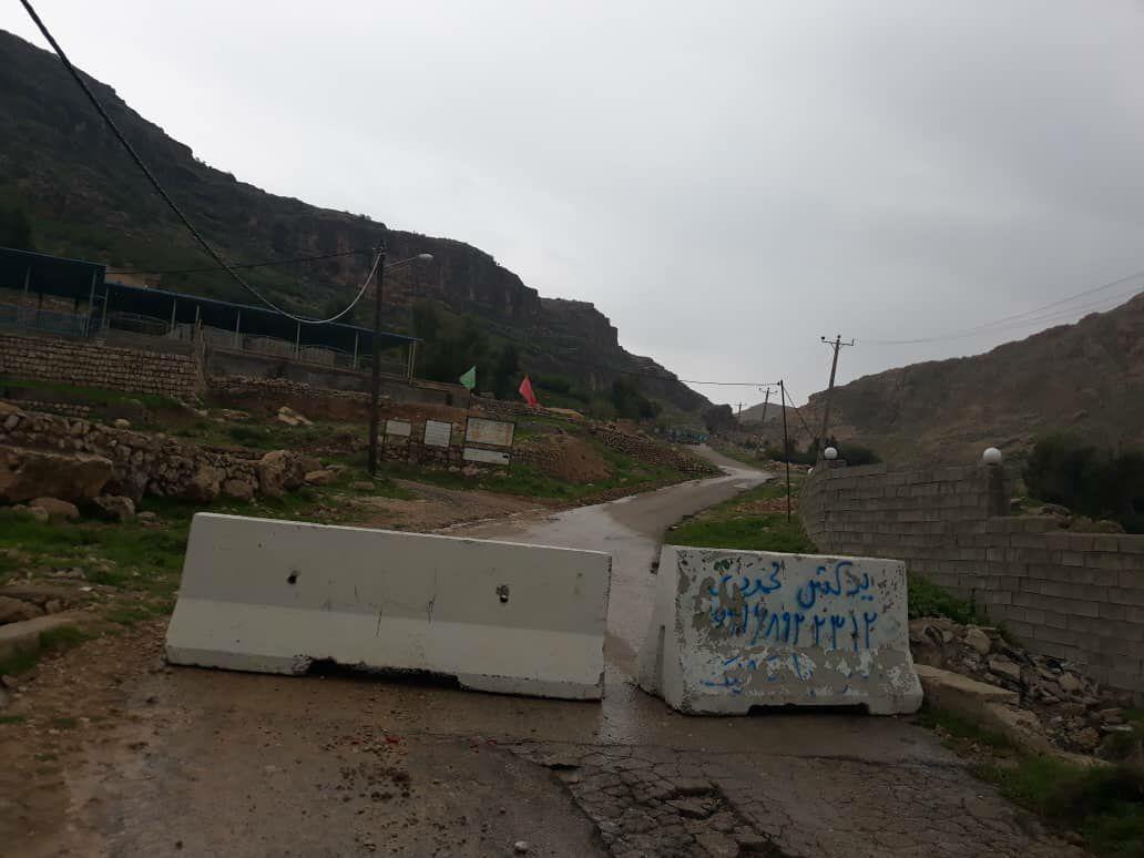 جاده تپه شهدای ایذه مسدود شد