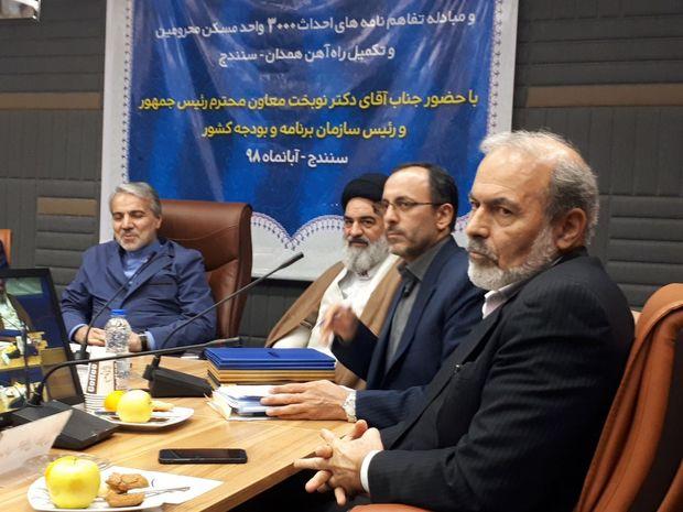 نمایندگان کردستان در مجلس: مخالف انتقال آب سد آزاد به همدان هستیم