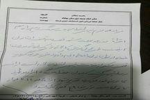 تقدیر امام جمعه بهاباد یزد از افسری که خودرو او را جریمه کرد
