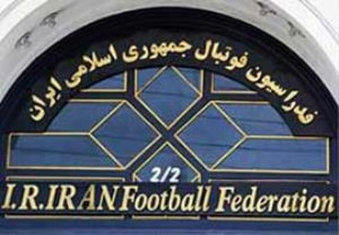 سخنگوی فدراسیون فوتبال مشخص شد