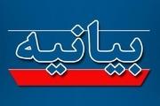شورای ائتلاف نیروهای انقلاب اسلامی استان همدان بیانیه صادر کرد