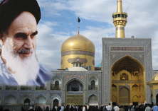 الروضة الرضویة الشریفة مرکز ایران