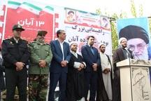 ملت ایران با اتحاد در جنگ اقتصادی پیروز می شوند
