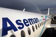 فرود اضطراری هواپیمای حامل وزیر اقتصاد در فرودگاه بین المللی شیراز